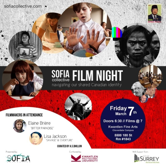 film-night